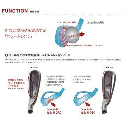 http://image.rakuten.co.jp/victoriagolf/cabinet/2/3940102/5406490_3_m.jpg