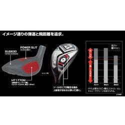 http://image.rakuten.co.jp/victoriagolf/cabinet/2/3940103/5820371_2_m.jpg