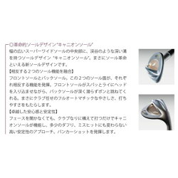 http://image.rakuten.co.jp/victoriagolf/cabinet/2/3940104/4805234_1_m.jpg