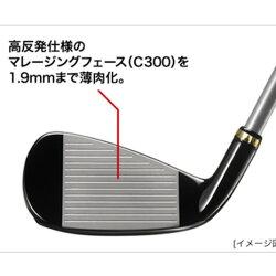http://image.rakuten.co.jp/victoriagolf/cabinet/2/3940107/4350642_2_m.jpg