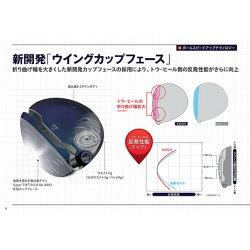 http://image.rakuten.co.jp/victoriagolf/cabinet/2/3940203/5227632_3_m.jpg