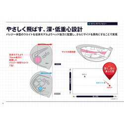 http://image.rakuten.co.jp/victoriagolf/cabinet/2/3940203/5227632_4_m.jpg