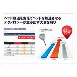 http://image.rakuten.co.jp/victoriagolf/cabinet/2/3940203/5227632_5_m.jpg
