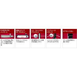 http://image.rakuten.co.jp/victoriagolf/cabinet/2/3940307/4708512_3_m.jpg