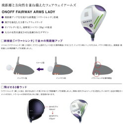 http://image.rakuten.co.jp/victoriagolf/cabinet/2/3970402/5053690_3_m.jpg