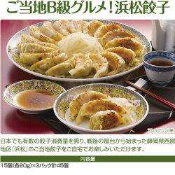 https://image.rakuten.co.jp/victoriagolf/cabinet/2/4220109/4526043_1_m.jpg