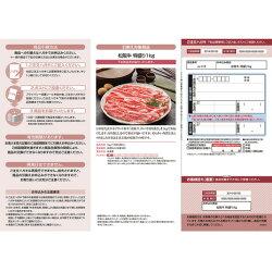 https://image.rakuten.co.jp/victoriagolf/cabinet/2/4220109/4526043_5_m.jpg