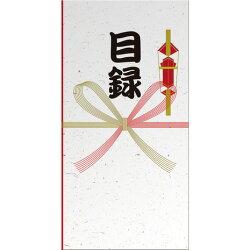 https://image.rakuten.co.jp/victoriagolf/cabinet/2/4220109/4526043_7_m.jpg