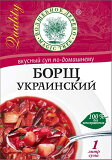 ウクライナ風ボルシチ