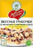 キノコのニンニククリームソースの素