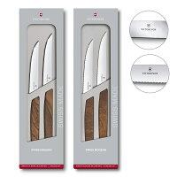 VICTORINOX(ビクトリノックス)公式ステーキナイフ(波刃)2本セットスイスモダンコレクションブレードサイズ12cm【日本正規品、保証付】6.9000.12WG
