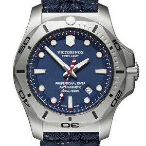 【公式】ビクトリノックス VICTORINOX I.N.O.X. イノックス プロフェッショナルダイバー (ブルー ) 241843【日本正規品 保証書付】 時計 腕時計 メンズ ダイバーズウォッチ ダイバーウォッチ 防水 パラコードストラップ 青