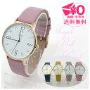 【メール便送料無料】 follow シンプルベルト 腕時計 h02118s-1 ピンク イエロー ブルー グレー ファッション レディース カジュアル かわいい