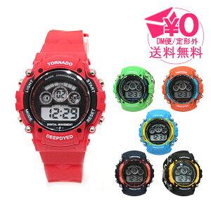 【定形外郵便送料無料】 フィールドワーク トルネード デジタル腕時計 KDS001 アラーム ストップウォッチ スプリット LEDバックライト