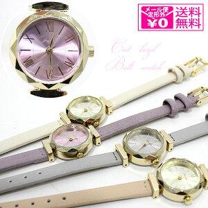 ー定形外送料無料ー follow カットベゼルベルトウォッチ fragola N00219S-1 シンプル 腕時計 レディース プチプラ 革ベルト N00219S-1 小ぶり 華奢 かわいい パステルカラー