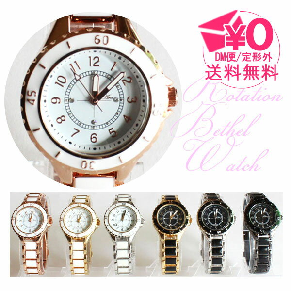 腕時計, レディース腕時計  QKS099 CH Field work