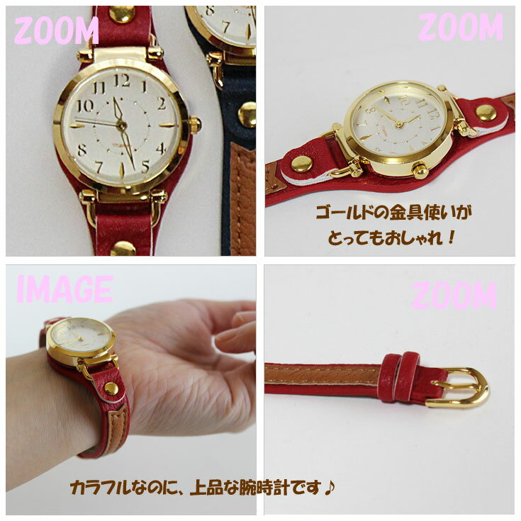 【メール便】フィールドワーク ゴールド カジュアル&フェミニン 腕時計 ST113クッキー fieldwork