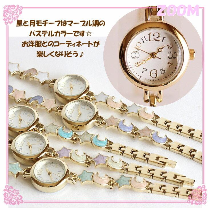 【メール便】フィールドワーク  ASS078スター 腕時計 ブレスレットウォッチ Fieldwork