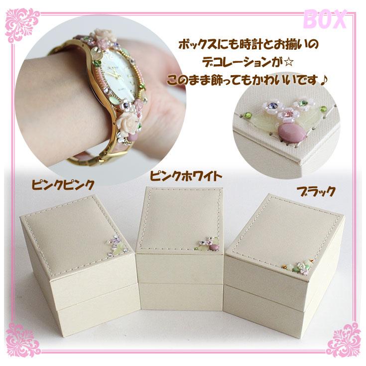 スワロフスキー & ローズ  ドレスアップ バングル 腕時計 =  薔薇 結婚式 パーティ ギフト プレゼント 箱入り ラインストーン =