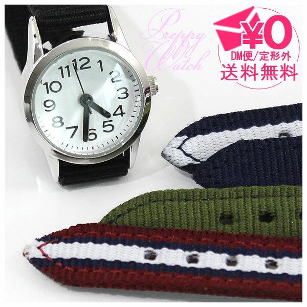 腕時計 ナイロン ベルト プチナ = DM便送料無料 フィールドワーク Fieldwork ASS110 レディース