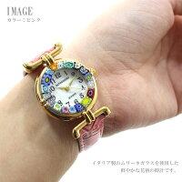 ベネチアンムリーネ腕時計SRW-820ベネチアンガラス花はなハナフラワーおしゃれかわいい