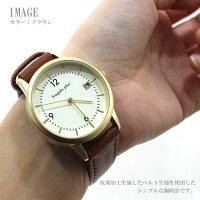 定形外送料無料フォロー抗菌ベルトウォッチE04220A腕時計レディースシンプル清潔プチプラオシャレかわいい