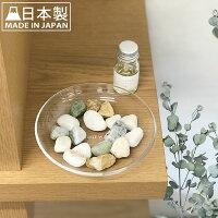 トレワフレグランスペブルアロマオイル小石芳香剤室内ローズシトラスジャスミンブーケラベンダーウッディー