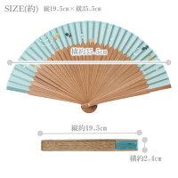 大西常商店京扇子絹扇LS6535KKD夏涼絹シルク清楚レディース和雑貨京都