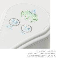 タッチレス消毒スプレー非接触赤外線センサー手指消毒350ml乾電池式アルコールタイプ