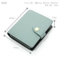 定形外送料無料レガートラルゴペブルドフェイクレザー二折財布lj-e1323財布