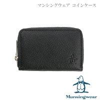 定形外送料無料マンシングウェア財布小銭入れMU-950016コインケースメンズレディース小型尻ポケット