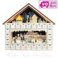 10月下旬入荷予定送料無料ウッドハウスライトアドベントカレンダーライトクリスマスオブジェxmas24置物引き出しプレゼント