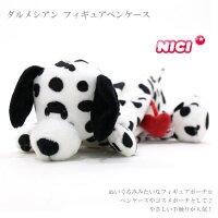 定形外送料無料NICIダルメシアンフィギュアポーチ3090722ペンケースニキ筆箱犬ドッグDalmatian