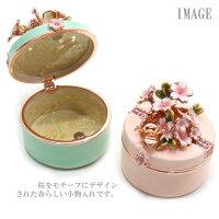定形外送料無料ピィアースジュエリーケース初桜EX536ギフト贈り物プレゼント春さくら祝い折り鶴つる日本