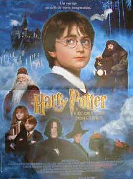 ハリー・ポッターと賢者の石  =Sサイズ=ポスター 映画 ヴィンテージ 海外ポスター
