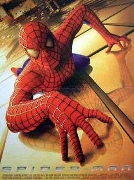 スパイダーマン  =Sサイズ=ポスター 映画 ヴィンテージ 海外ポスター