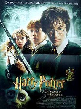 ハリー・ポッターと秘密の部屋  =Sサイズ=ポスター 映画 ヴィンテージ 海外ポスター