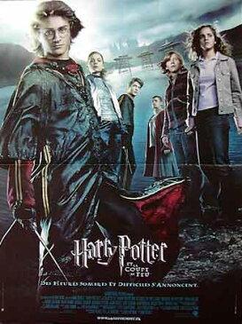 ハリー・ポッターと炎のゴブレット =Sサイズ ポスター 映画 ヴィンテージ 海外ポスター