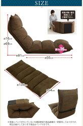 【送料無料】ソファみたいな座椅子-極-【座椅子低反発リラックスチェアリクライニングソファチェアブラックモダン座いす座イスクッションインテリア椅子】【D】★10
