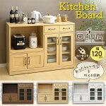 キッチン収納台所キッチンラックインテリアキッチン収納キッチンラックキッチンカウンター120幅不二貿易