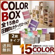 ボックス アイリスオーヤマ リビング キッチン コンパクト