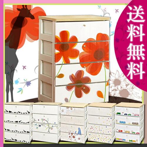 チェスト デザインチェスト 幅56cm 4段 HG-554 衣類収納 衣装ケース 木天板 アイリスオーヤマ送...