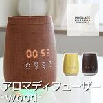 �ڥ���ޥǥ��ե塼����������쥢��ޥ���ƥꥢ����Ĵ����ޥǥ��ե塼�������顼�९��å���-wood-��