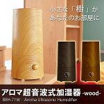�ڲü���Ķ���ȡۡ�����̵���ۥ����Ķ���ȼ��ü���-wood-BBH-71W�ץ졼��/�֥饦��/�֥�å��ڥ���ü��凉���ᤤ�����������İ�������ƥꥢ��������Ĵ�ۡ�D�ۡ�B�ۡ�HW��