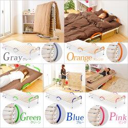【送料無料】折りたたみすのこベッド【NOAH-ノア-】シングルBD30-74グレー・ブルー・ピンク・グリーン・オレンジ※グリッド部分のみ色が異なります。【TD】【】【家具インテリア寝具寝室】