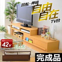 【送料無料】新型伸縮式TV台エル【完成品】NEL-120EXダークブラウン・ナチュラル【TD】【代引不可】【家具インテリア収納リビング】