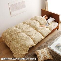 【送料無料】アイリスオーヤマ国産羽毛布団FUJG-Dダブルペイズリー