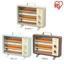 電気ストーブ おしゃれ EHT-800D-C 小型 暖かい 安全 暖房...