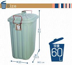 ゴミ箱おしゃれふた付きPALE×PAIL(ペール×ペール)大容量60L送料無料日本製収納ボックスインテリア野外北欧【D】【スパイス】【取寄せ品】【B】