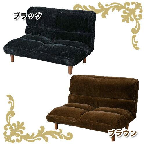 fuwa-wa Sofa ふわわ・フワワ ソファブラウン・ブラック LSS-07BR/BK家具 インテ...